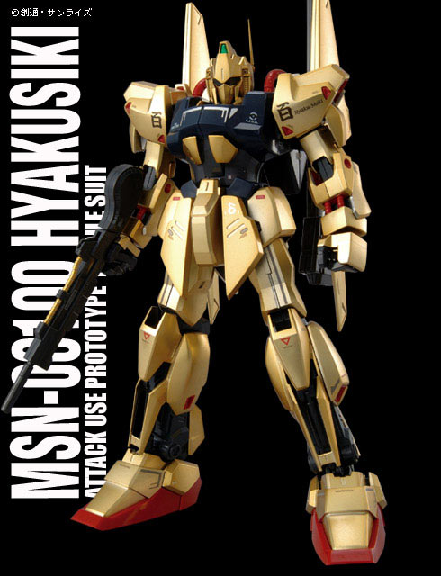 MG MSN-0100 Hyaku Shiki HD version Color Guide