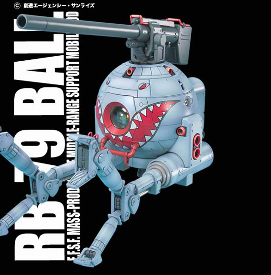 "MG RB-79 Ball ""Shark Mouth"" Construction Manual"