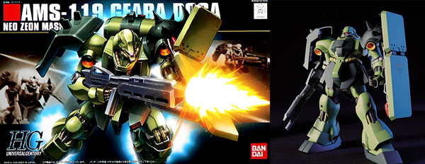 1/144 Bandai High Grade HGUC AMS-119 Geara Doga English Construction Manual and Color Guide