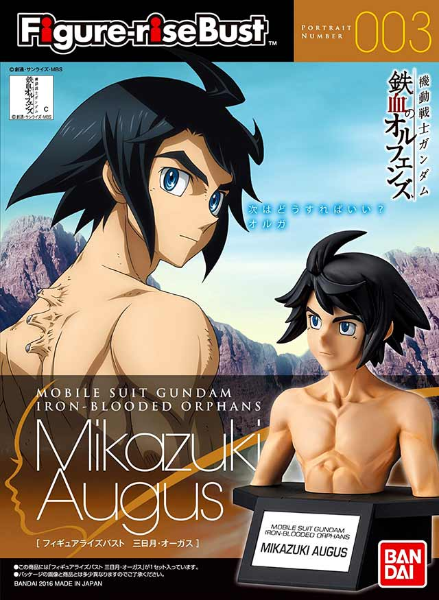 figure-rise augus mikazuki bandai hobby gundam iron blooded orphans translated english manual & color Guide