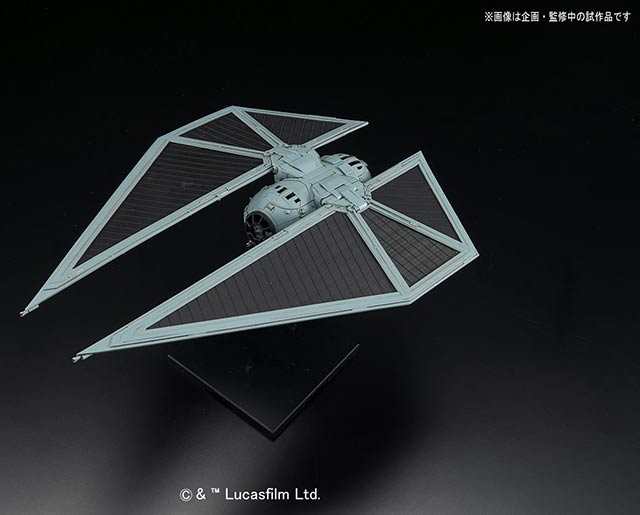 1/72 Tie Striker English Color Guide & Paint Conversion Star Wars Rogue One Bandai