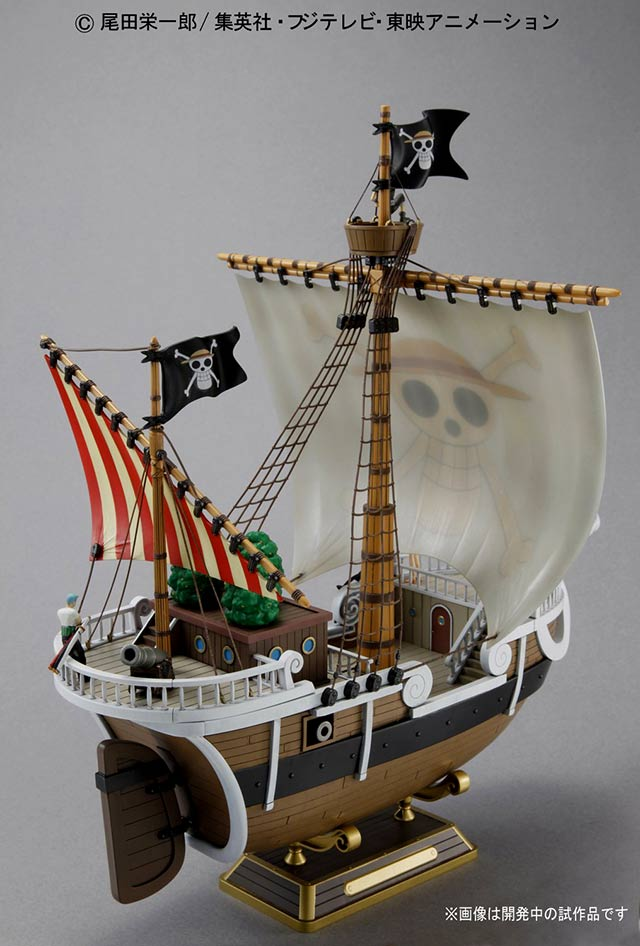 Going Merry English Manual & Color Guide One Piece Bandai