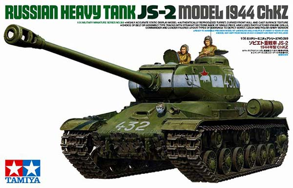 1/35 Tamiya Russian Heavy Tank JS-2 English Color Guide & Paint Conversion Chart