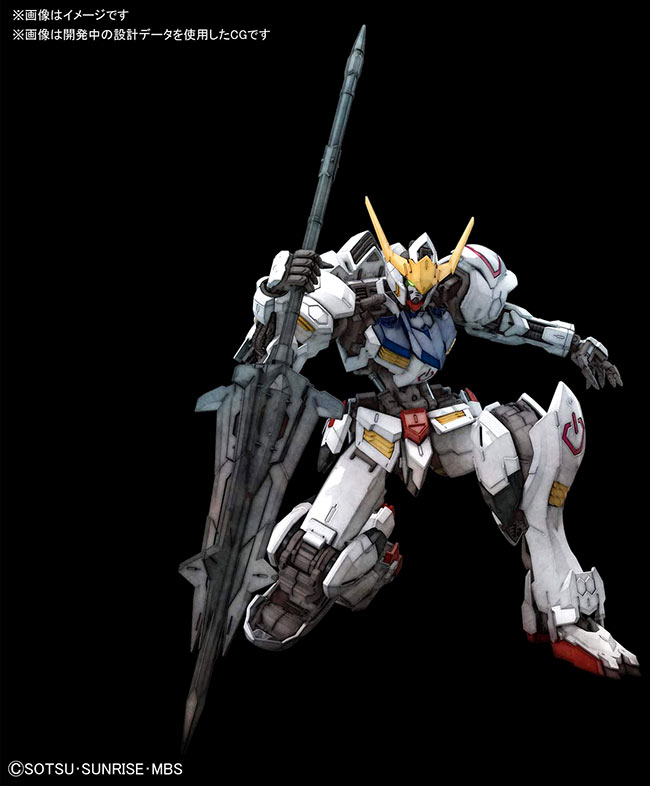 Bandai Master Grade 1/100 MG Gundam Barbatos English Color Guide & Paint Conversion Chart